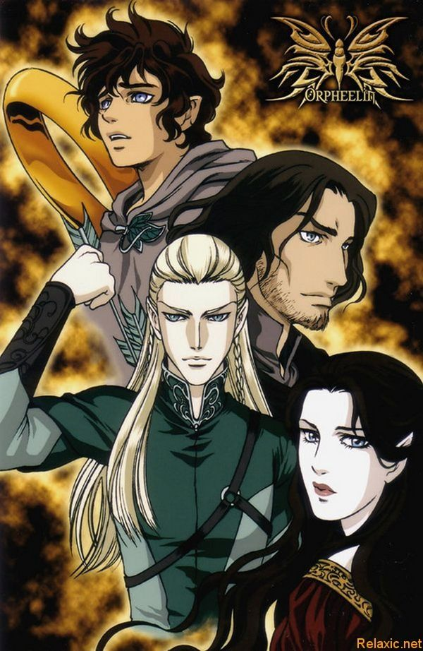 Lord Of The Rings Anime Fanart Lord Of The Rings Anime Anime Fanart