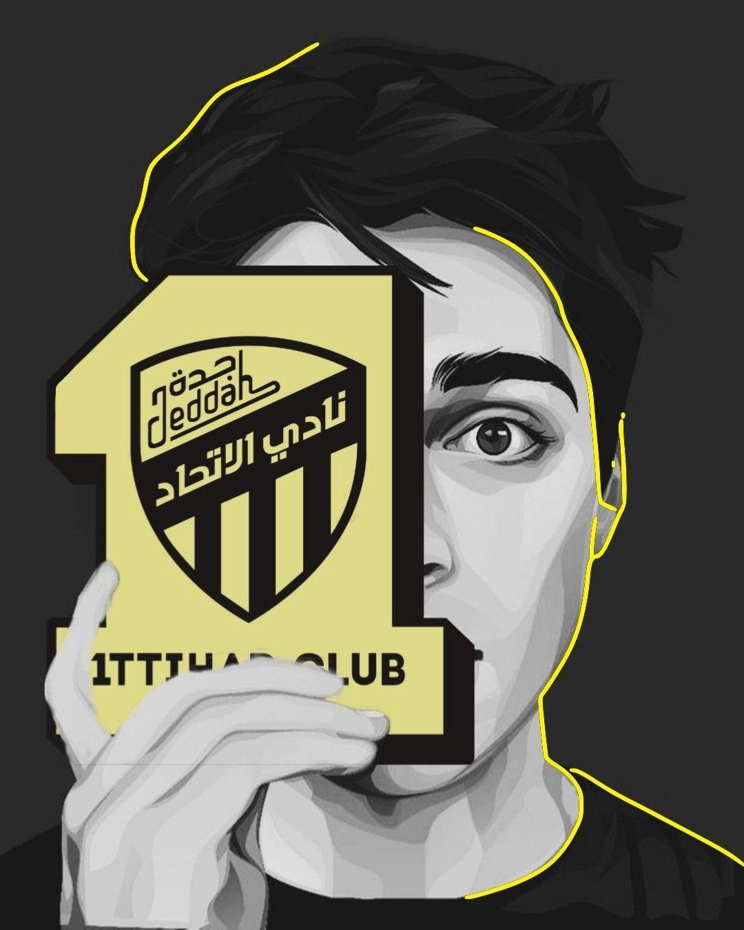 انا اتحادي من يوم ميلادي Football Logo Neymar Poster