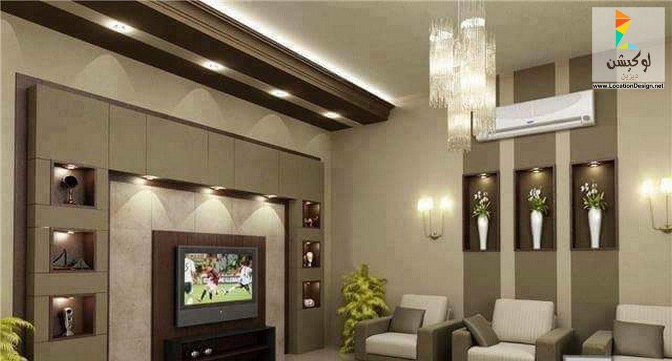ديكورات جبس فواصل صالات بالجبس 2017 2018 لوكشين ديزين نت Living Room Decor Tv Tv Wall Design Tv Wall Decor