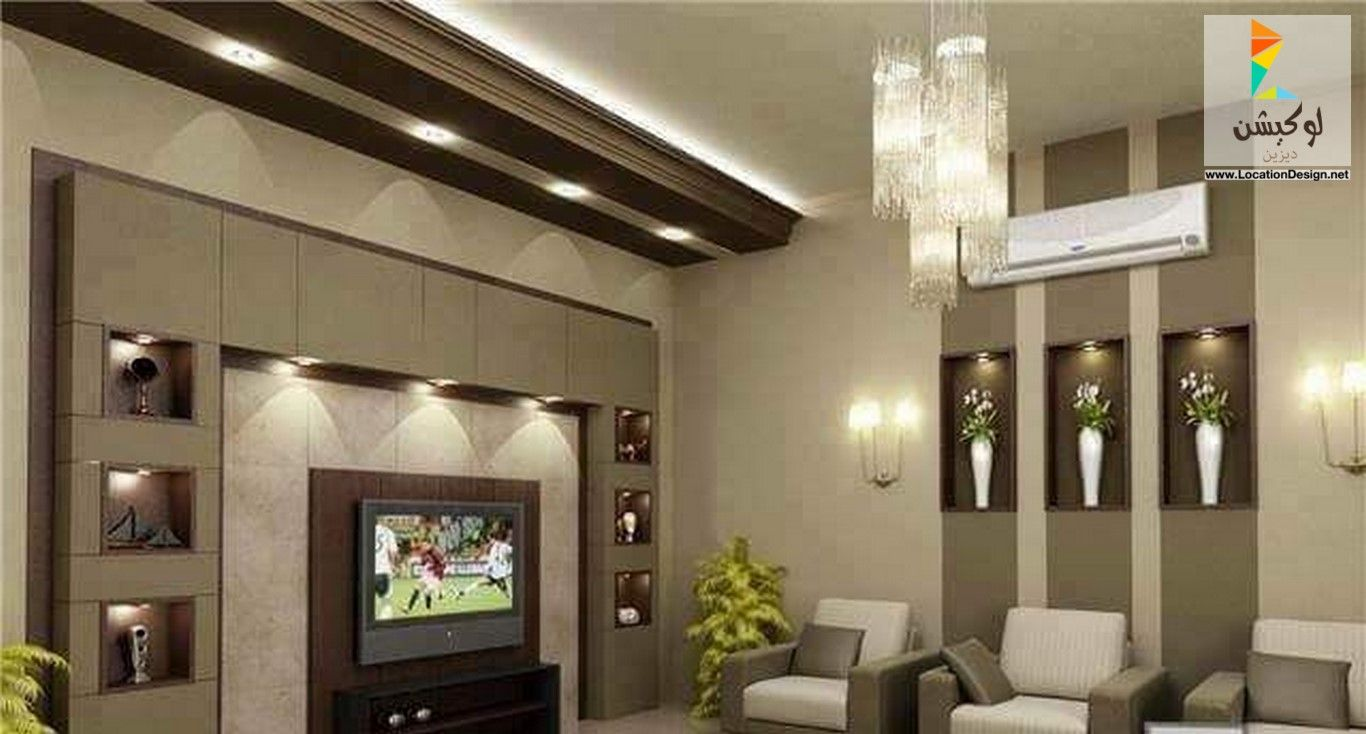 Light pink accent chair 187 home design 2017 -  2017 2018 Modern Interior Designmodern
