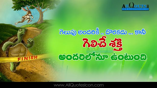 AllthebestimagesbestofluckwishesTeluguquotesimages Unique All Quotes Telugu