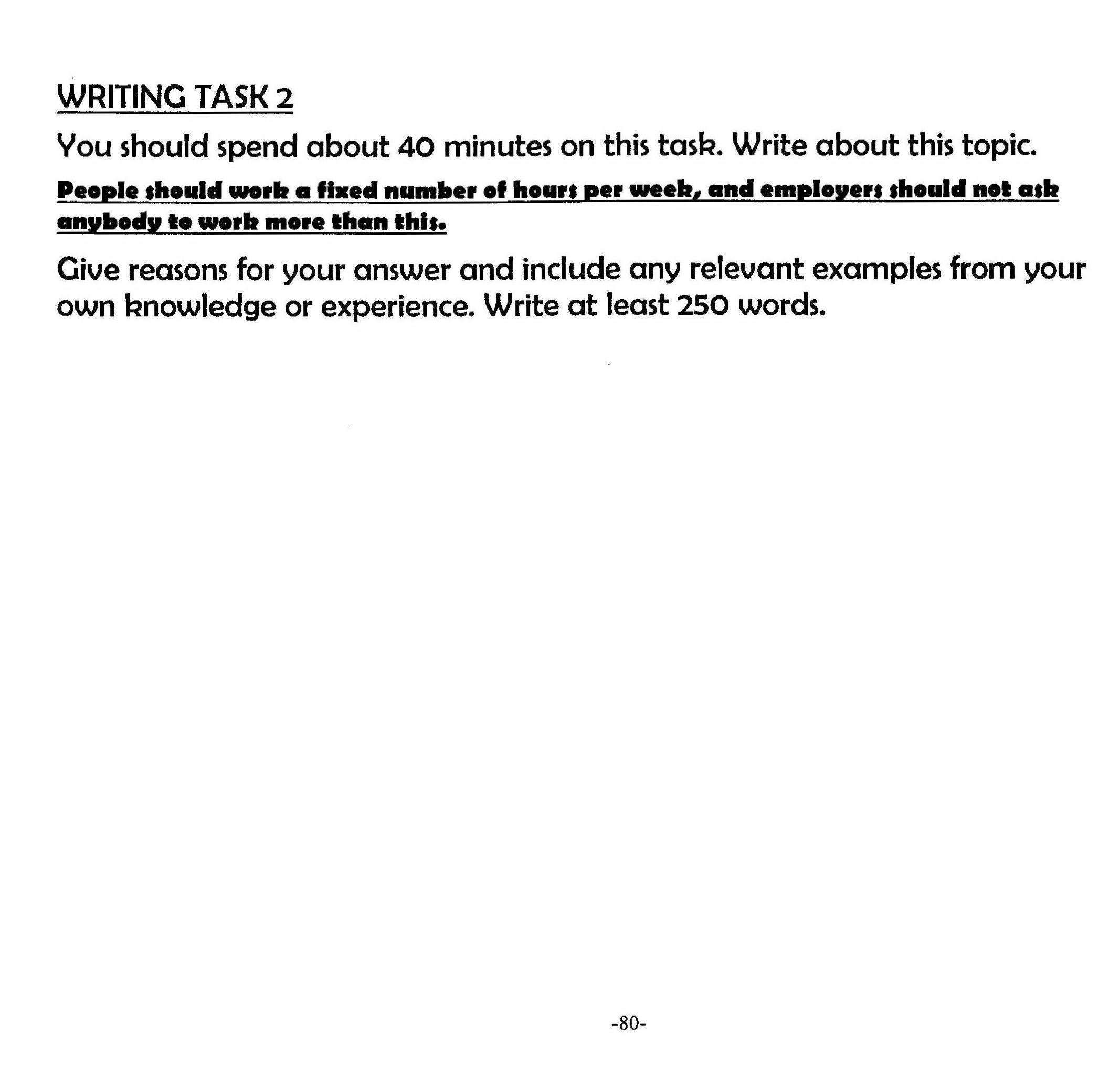 How to get a job essay