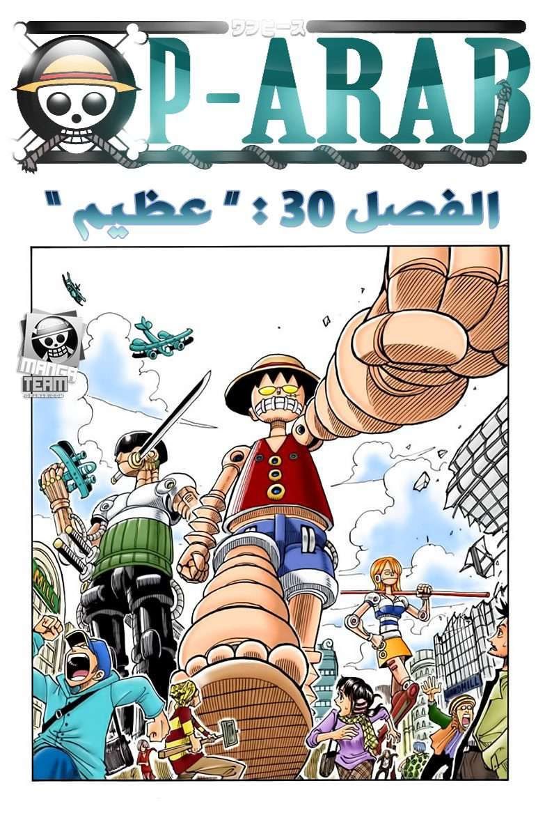 متصفح سيئ One Piece Manga Art One Piece Manga One Piece Images