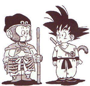 Sun Wu Kung y Son Goku. Wu Cheng' en es el Akira Toriyama de China, y Dragon Ball el 西遊記 de Japón.