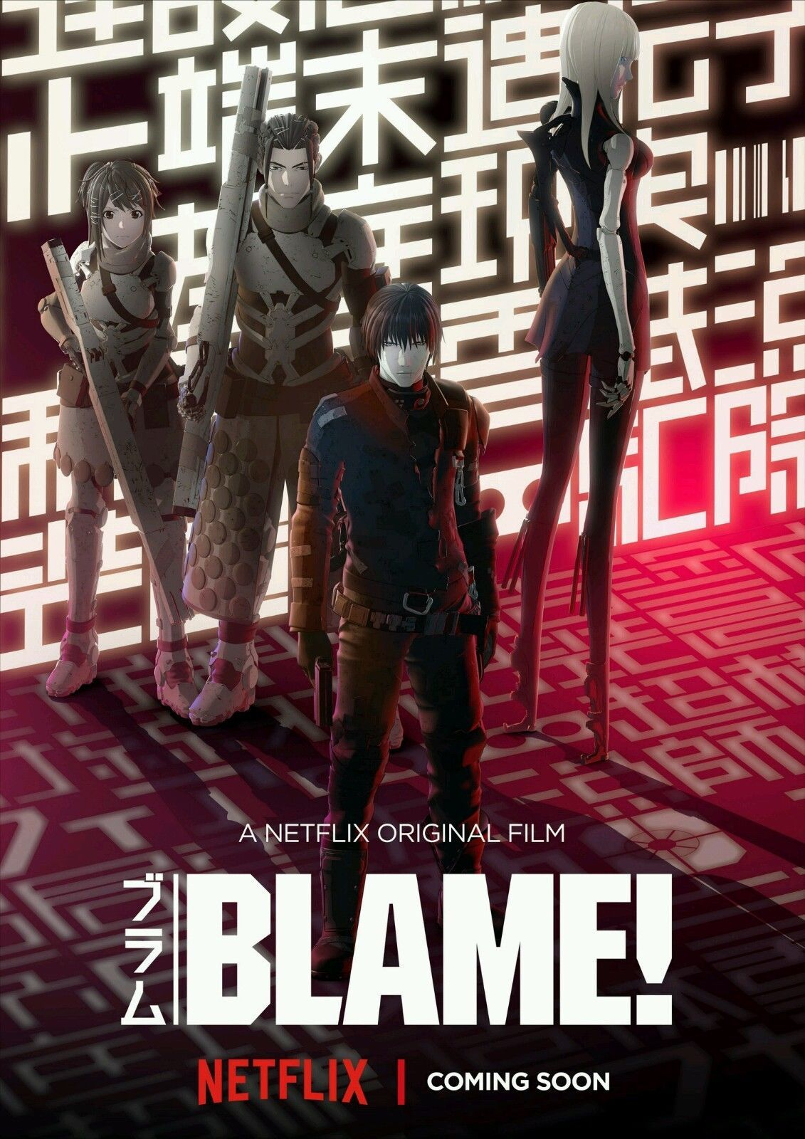 10.49 Blame Japanese Anime 2017 A Netflix Tv Film