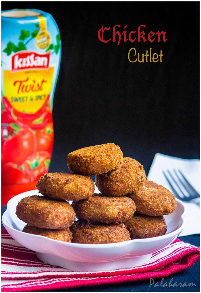 Palaharam chicken cutlet chicken croquettes dian food recipes palaharam chicken cutlet chicken croquettes forumfinder Images