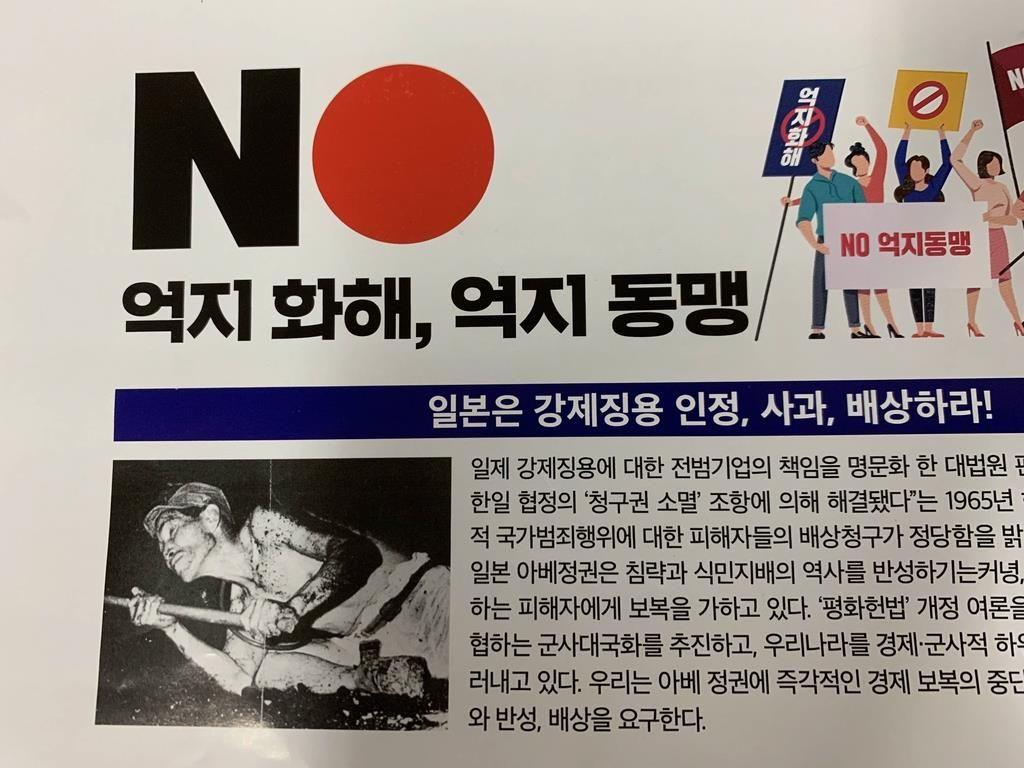 産経 ニュース 韓国
