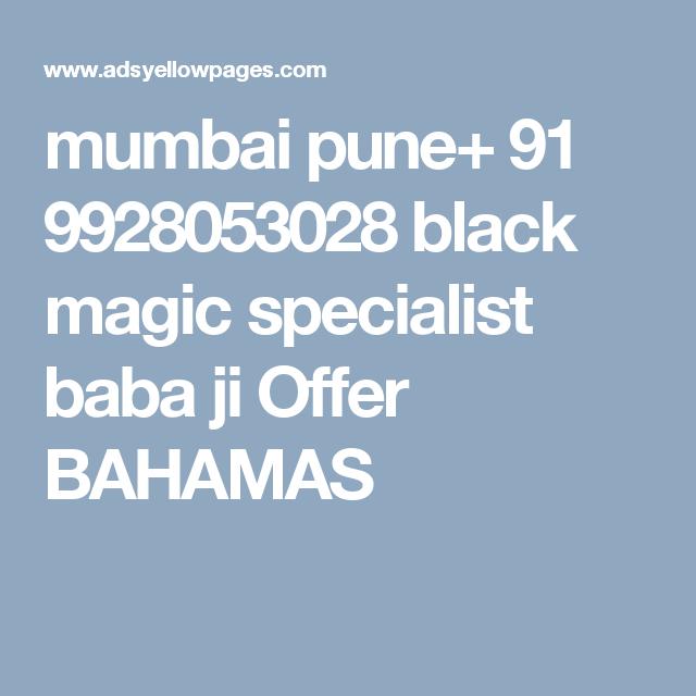 mumbai pune+ 91 9928053028 black magic specialist baba ji Offer