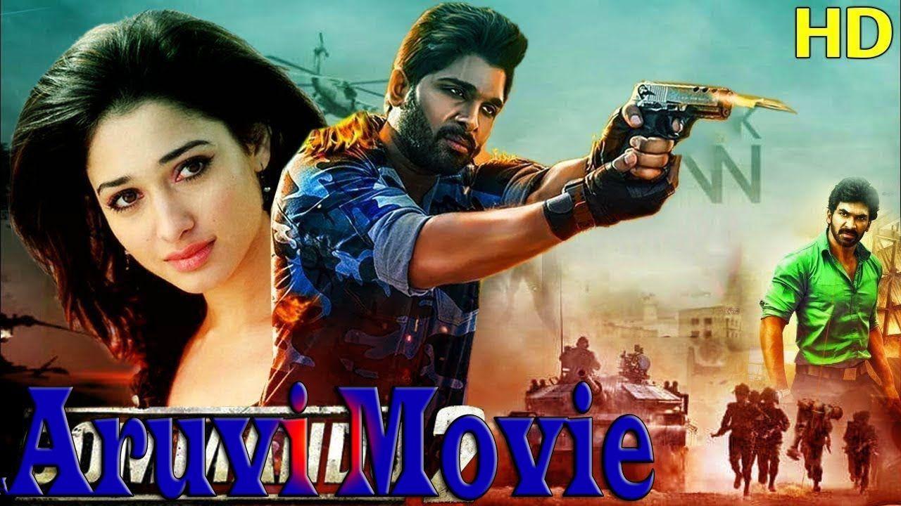 Aruvi 2020 Latest Hindi Dubbed Movie in 2020 Templates