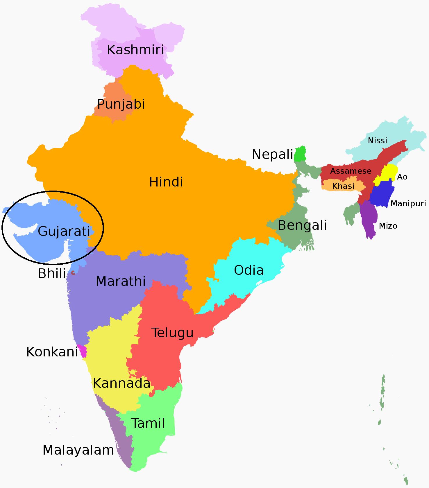 gujarati language distribution in India Gujarati translation