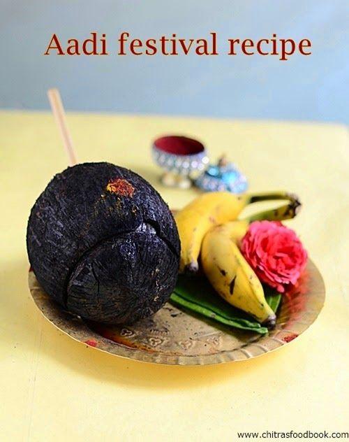 Aadi pandigai recipes,Aadi pirappu recipes,Aadi festival recipes,Aadi thengai suduthal recipe,Fire roasted coconut recipe