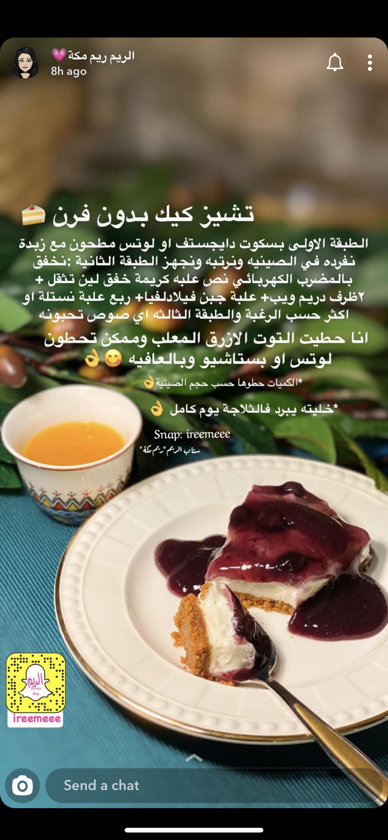 تشيز كيك Cookout Food Yummy Food Dessert Food Receipes