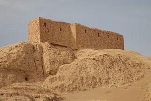 Este tipo de arquitectura pertenece a la Edad Antigua (VII milenio a.C) en el Estado Mesopotánico, Babilonia. Arquitectura de Mesopotamia - Wikipedia, la enciclopedia libre.