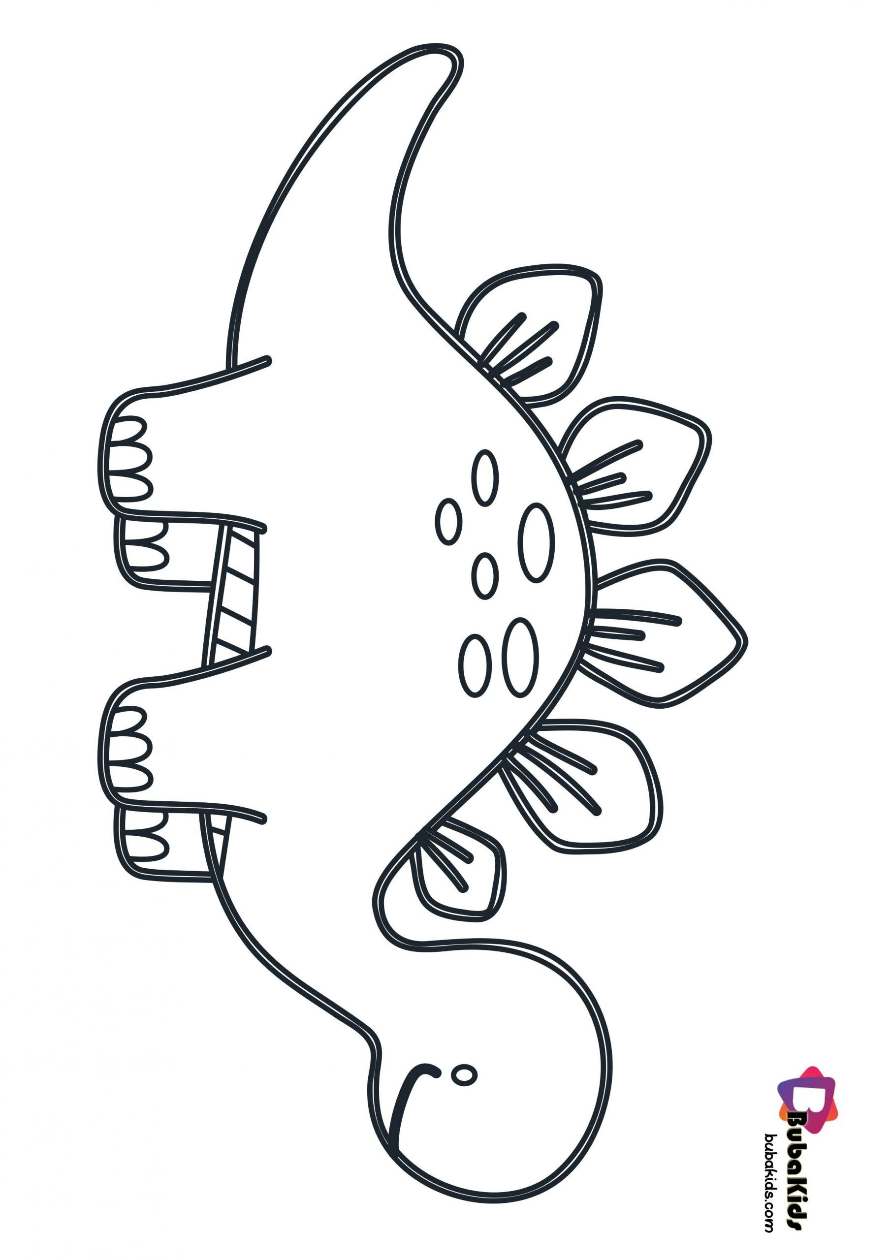 Cute Baby Dinosaurs Coloring Page For Kids Onesies Dinosaur Coloring Pages Cute Coloring Pages Dinosaur Coloring