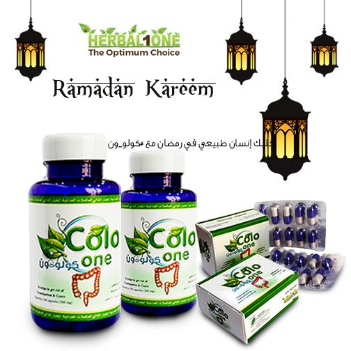 خليك إنسان طبيعي في رمضان مع كولو ون رمضان كريم السعودية العراق ليبيا اليمن أمريكا Ramadan Kareem Bai Bottle Ramadan