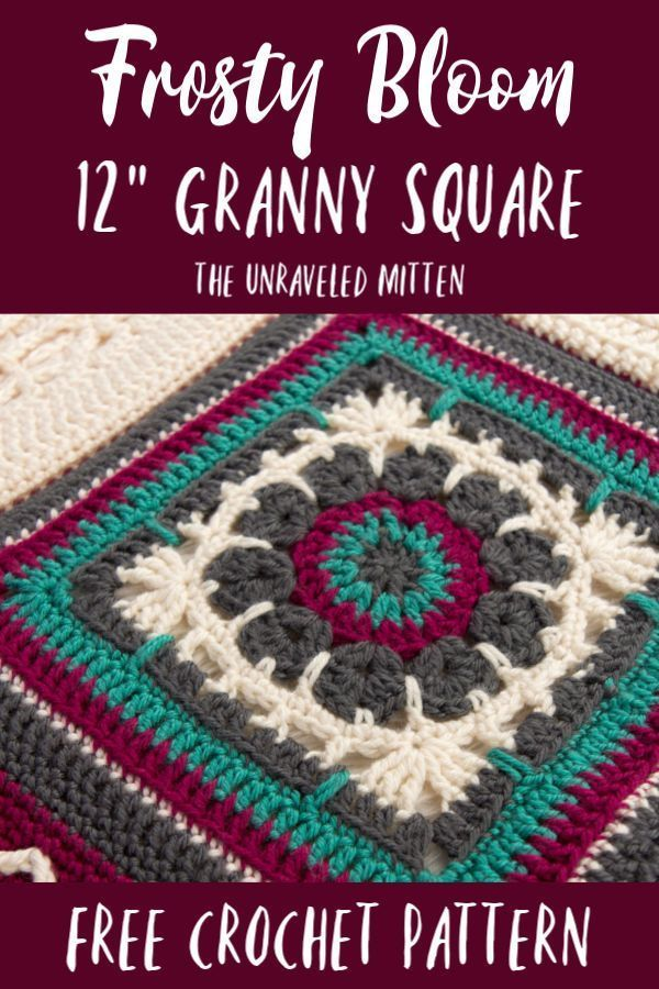 Frosty Bloom 12 Granny Square Free Crochet Pattern #grannysquareponcho
