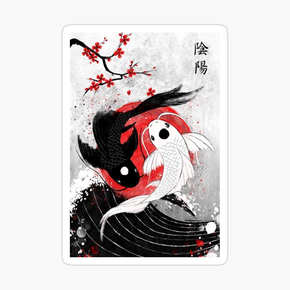 Póster «Pescado Koi - Yin Yang» de Ruby-Art | Redbubble