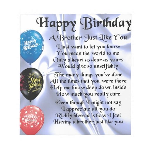 Brother Poem Happy Birthday Notepad
