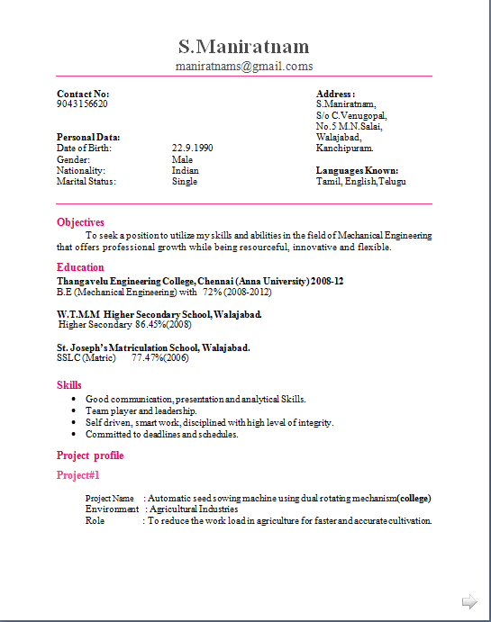 format for cv for engineering student latest resume httpwwwjobresume - Objective For Engineering Resume 2