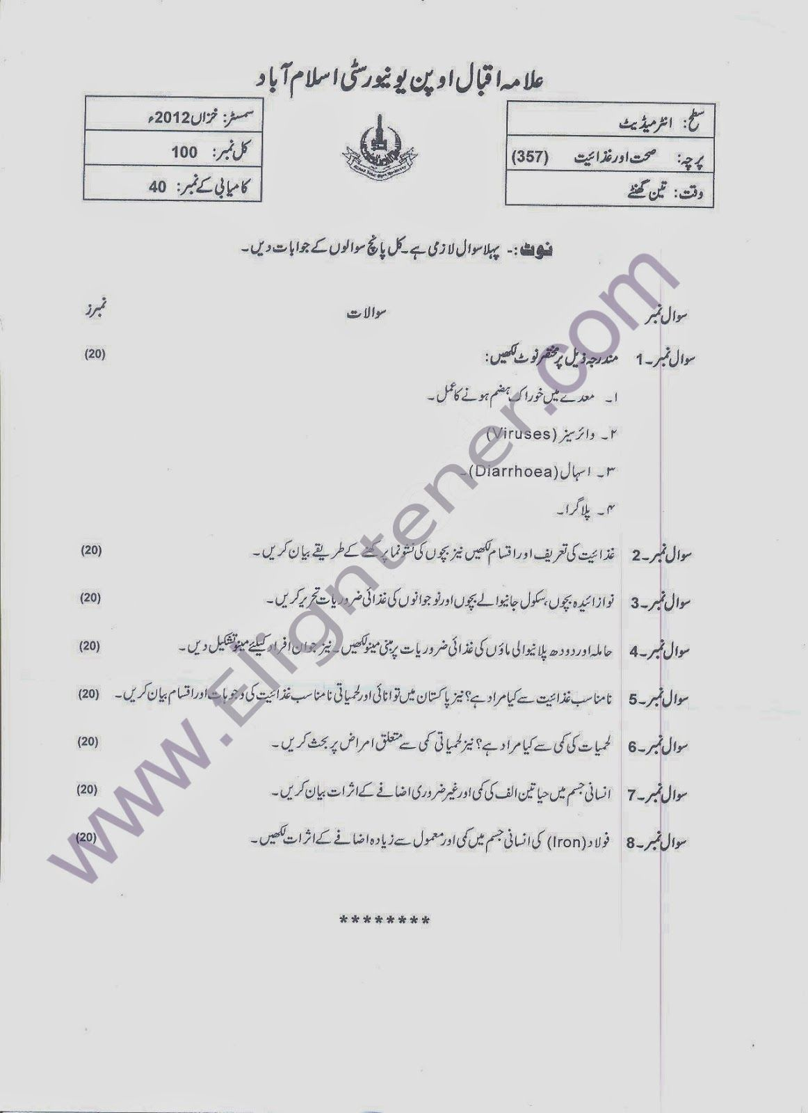 AIOU OLD Papers 357 Health and Nutrition Level Intermediate