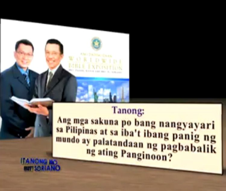 Ang dating daan tv program
