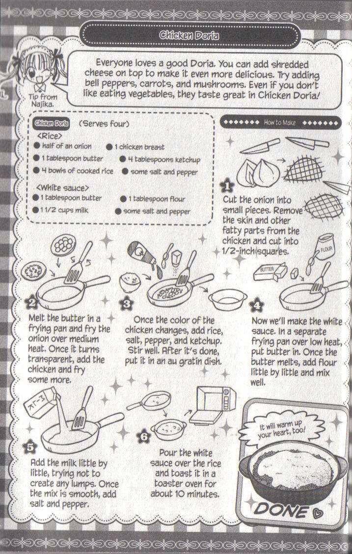 Kitchen Princess Manga Chicken Doria Recipe Geek Food Recipes