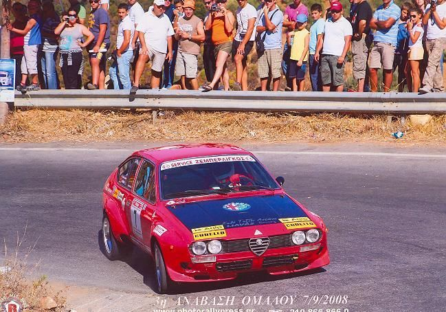 1975 Alfa Romeo Alfetta GT Gr2 Historic | Classic Alfa Romeo spare parts and accessories