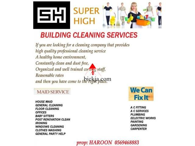 Motor City House Maids Service In Dubai 0558741666 Household Domestic Help