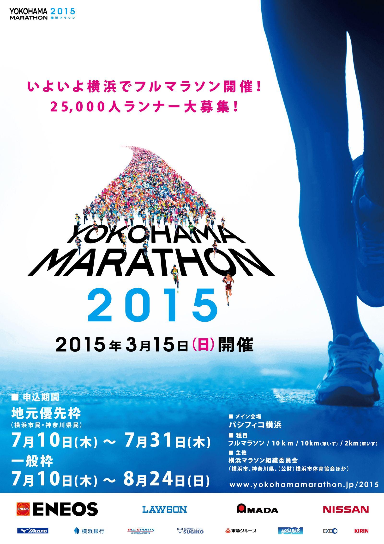 poster marathon - Google Search