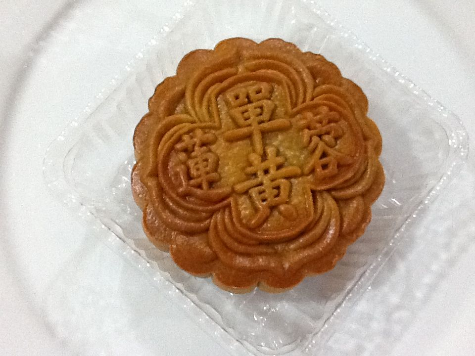 Single egg yolk mooncake. Yum!