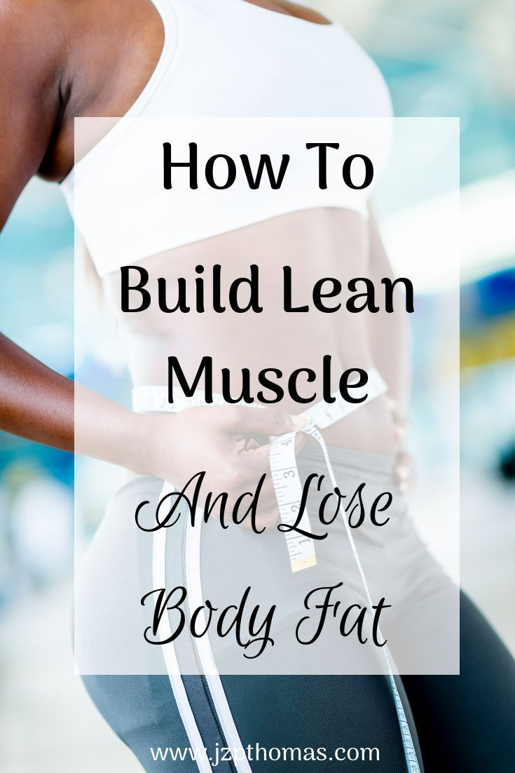 Tips to help women build lean muscle and get rid of stubborn body fat. Lose weight, build muscle, ge...