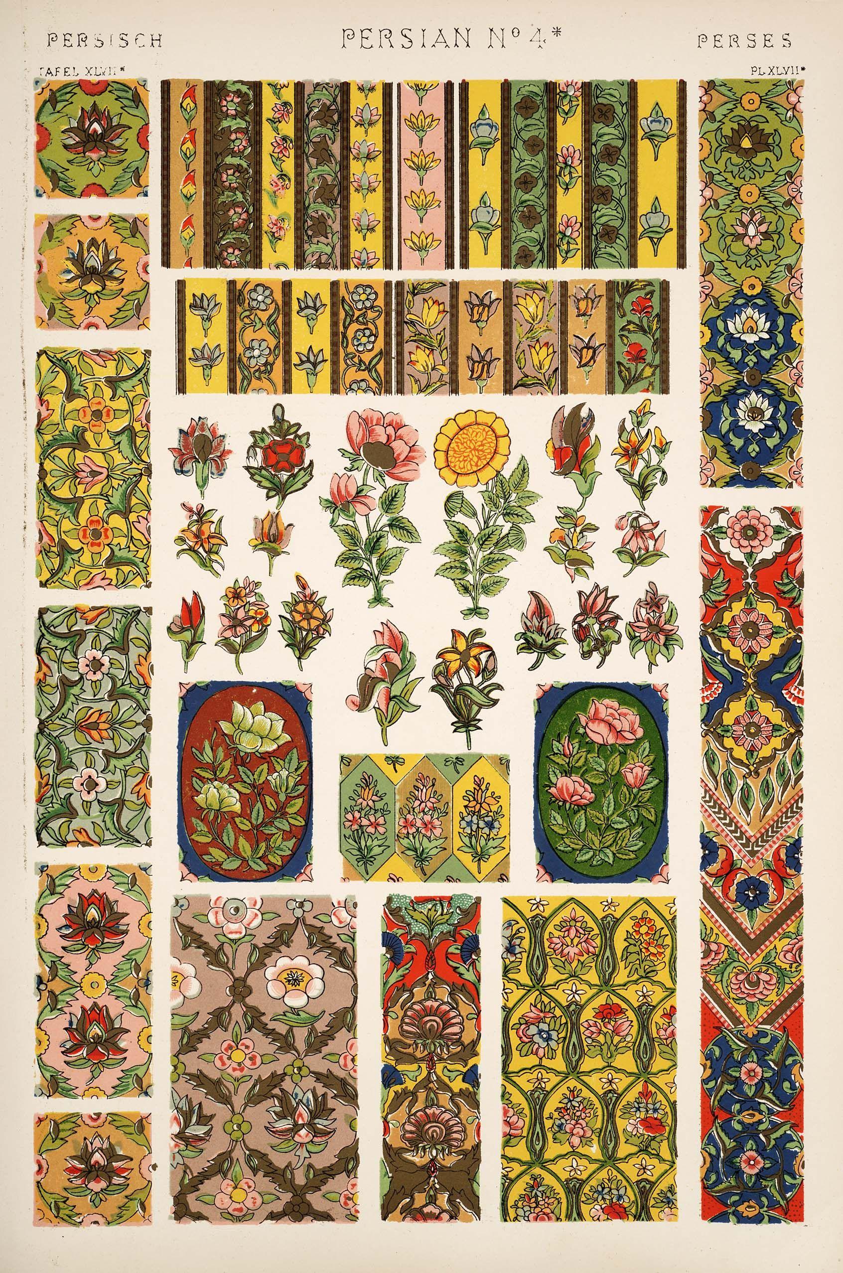 Explore Persian Motifs, Persian Pattern, And More Persian Motifspersian Patternmiddle