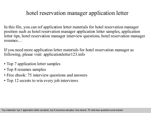 Hotel Reservation Manager Application Letter This File You Can Ref