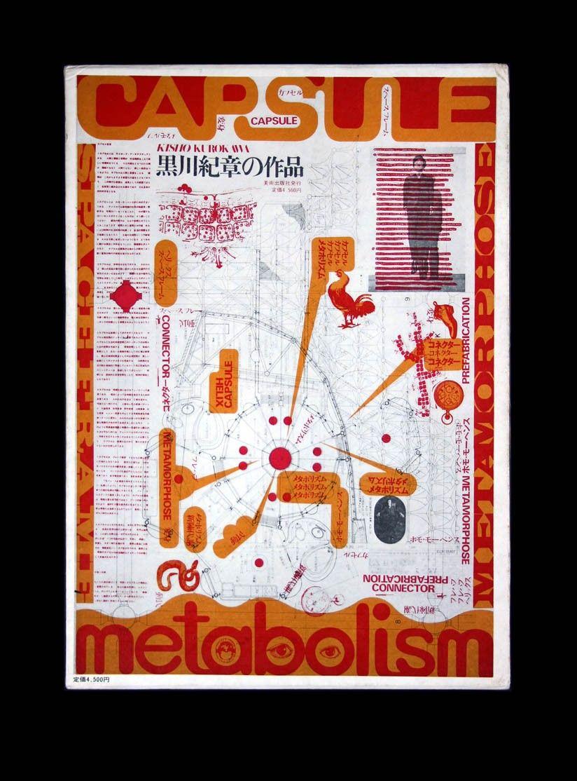 The Work Of Kisho Kurokawa Capsule Metabolism Spaceframe Metamorphose Edition First Tokyo Bijitshu Black And White Plates Vinyl Board November Books