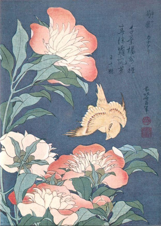 Japanese Bird Art   El arte japonés será reflejo de estas distintas culturas y ...