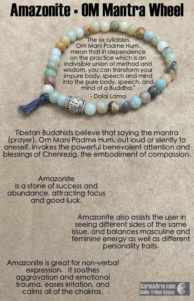 """BUDDHIST MANTRA PRAYER: Om Mani Padme Hum """"Behold! The jewel in the lotus!"""" Tibetan Buddhists believe that saying the mantra (prayer), Om Mani Padme Hum, out loud or silently to oneself, invokes the p"""