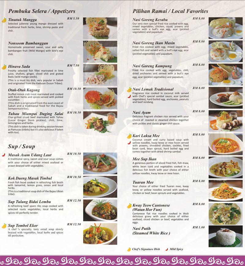 Mango Garden Restaurant Menu Jpg 800 869 Food Mango Menu Restaurant