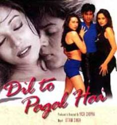 Dil To Pagal Hai 1997 Mp3 Songs Download Mp3 Song Download Mp3 Song Songs