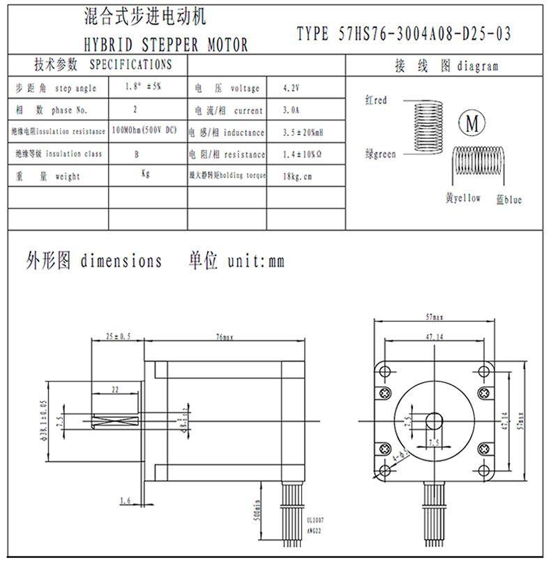 Cnc 4 Axis Wiring Diagram - Wiring Data