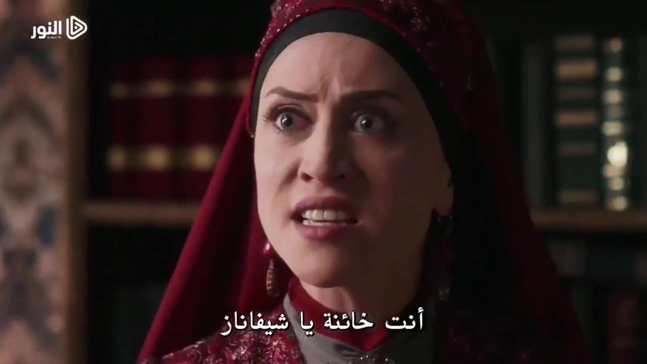 مترجم الإعلان الثاني الحلقة76 مسلسل السلطان عبد الحميد الثاني Movie Posters Movies