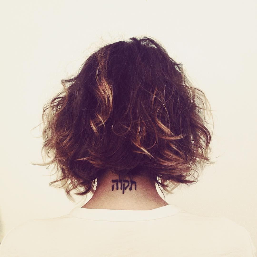 86 Mentions J Aime 5 Commentaires Jolies Momes Jolies Momes Sur Instagram Lundi Semaine Importante Avec Presentation De La Collection A Ber Hair Styles