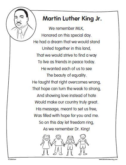 Martin Luther King Jr Poem Of Remembrance Free Printable With