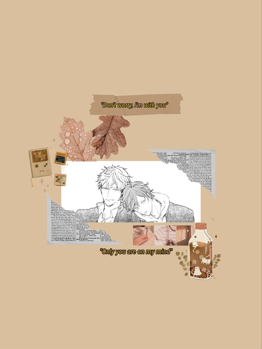 Mafuyu X Yuki Given Anime Wallpaper In 2020 Anime Wallpaper Yuki Anime