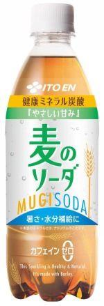 炭酸麦茶「麦のソーダ」が奇跡のマズさ!? 「メッコール」を超えるキワモノ認定か【レビューウォッチ】- 記事詳細
