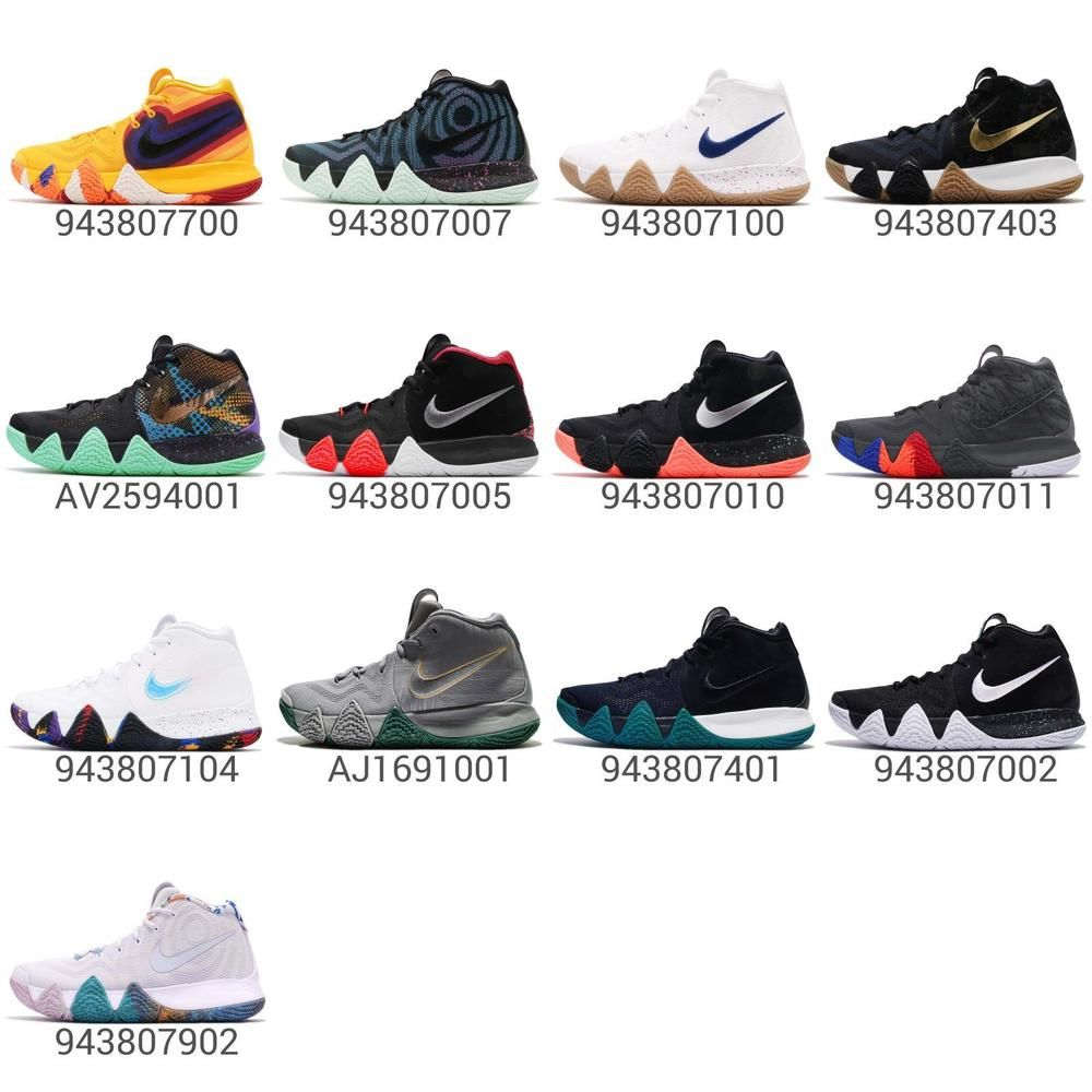 581097f5ea5 Nike Kyrie 4 EP Irving Uncle Drew Mens Basketball Shoes Zoom Air Sneakers  Pick 1  fashion  clothing  shoes  accessories  mensshoes  athleticshoes  ad  (ebay ...