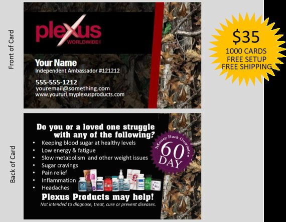 Plexus business cards camo 1000 double by charminglysouthern2 plexus business cards camo 1000 double by charminglysouthern2 3500 colourmoves