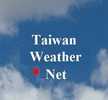 Follow Taiwan Weather on Twitter at https://twitter.com/TaiwanWeather