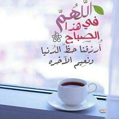 آمين صباح التفاؤل Desertrose Quran Verses Islamic Images Glassware
