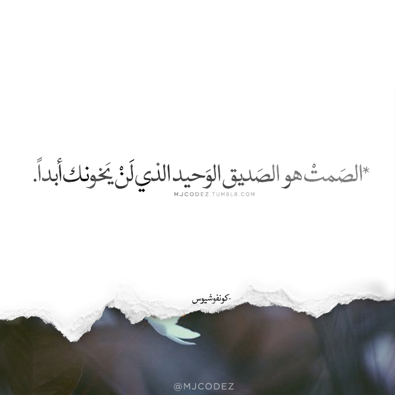 Untitled Quotes Typography Quotes Arabic Quotes