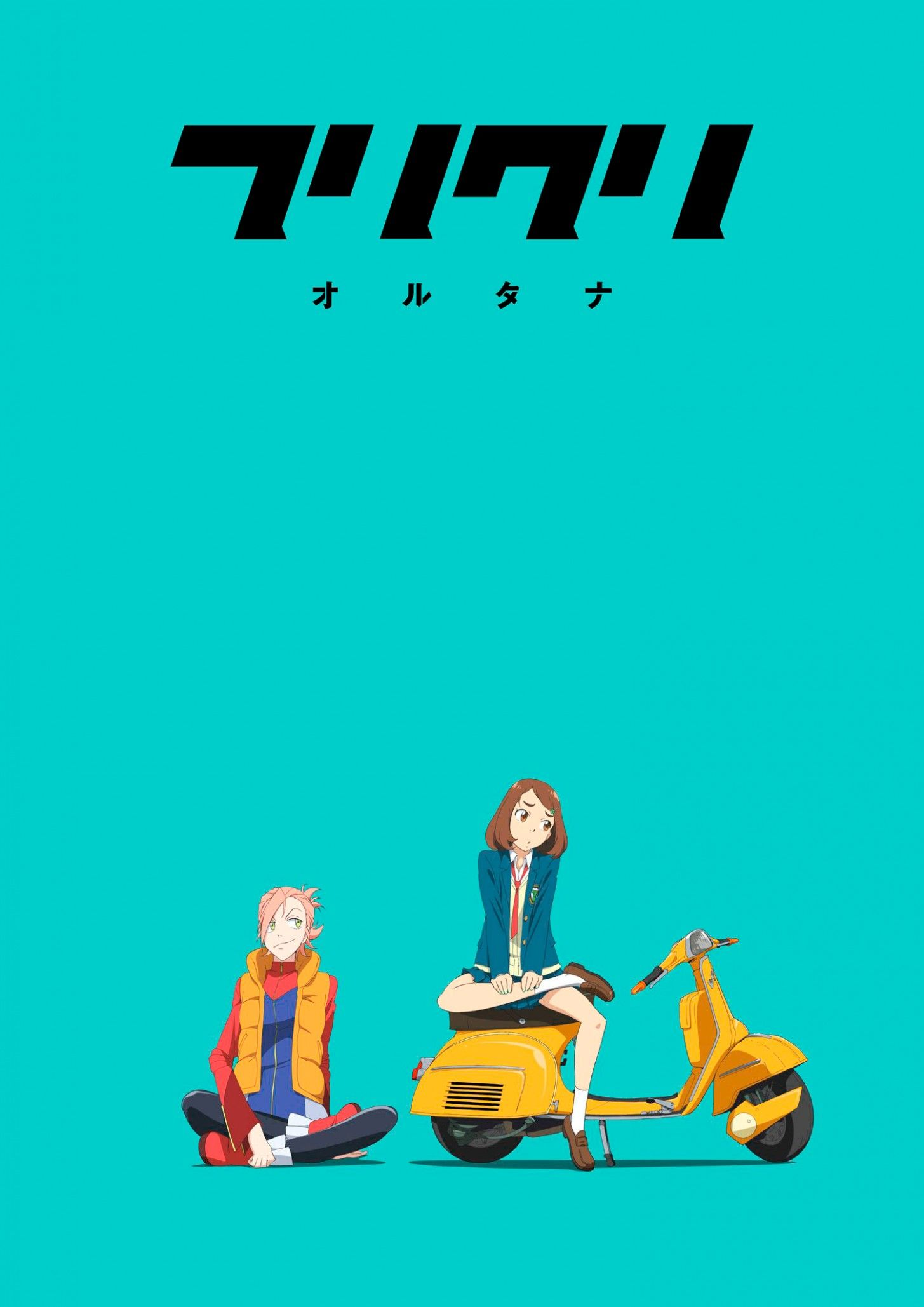 The Reason Why Everyone Love Flcl Wallpaper Flcl